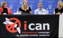واشنطن: لا ندعم ولن نوقع معاهدة حظر الأسلحة النووية