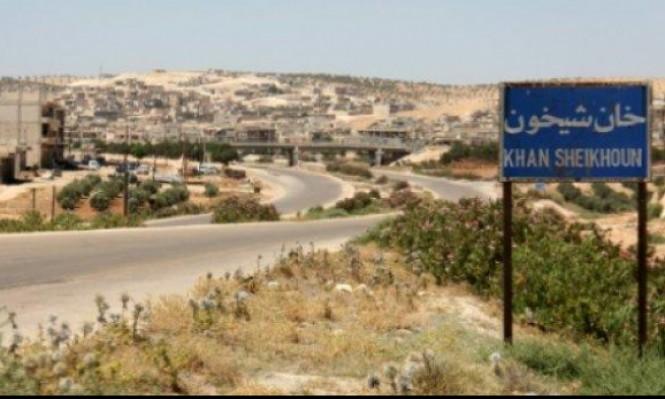 سورية: مقتل 13 مدنيا في غارة جوية على خان شيخون