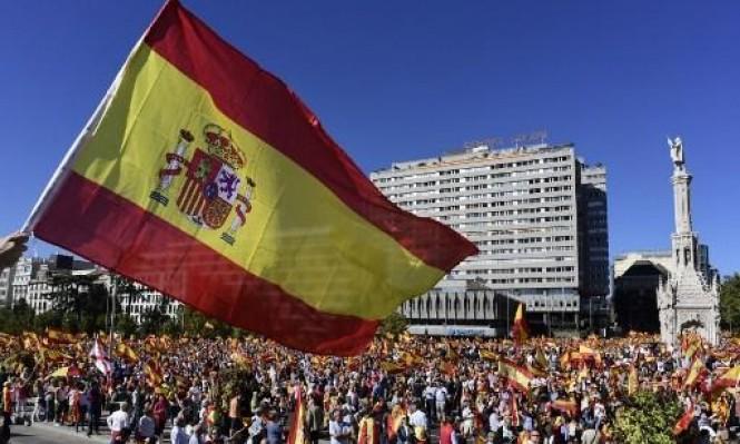 أزمة كاتالونيا: آلالاف يتظاهرون دعما للمباحثات والحل الدبلوماسي