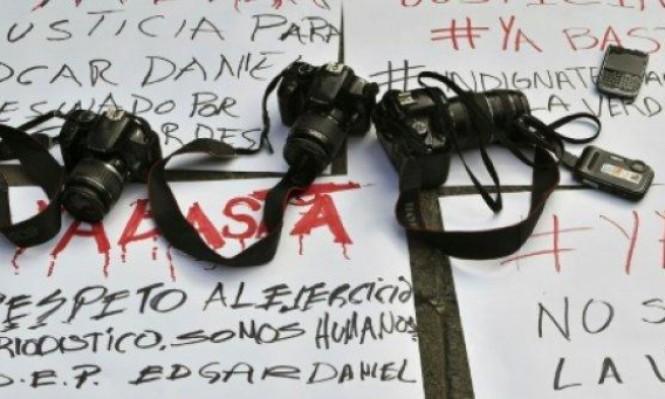 11 صحفيا قتلوا خلال عام 2017 في المكسيك