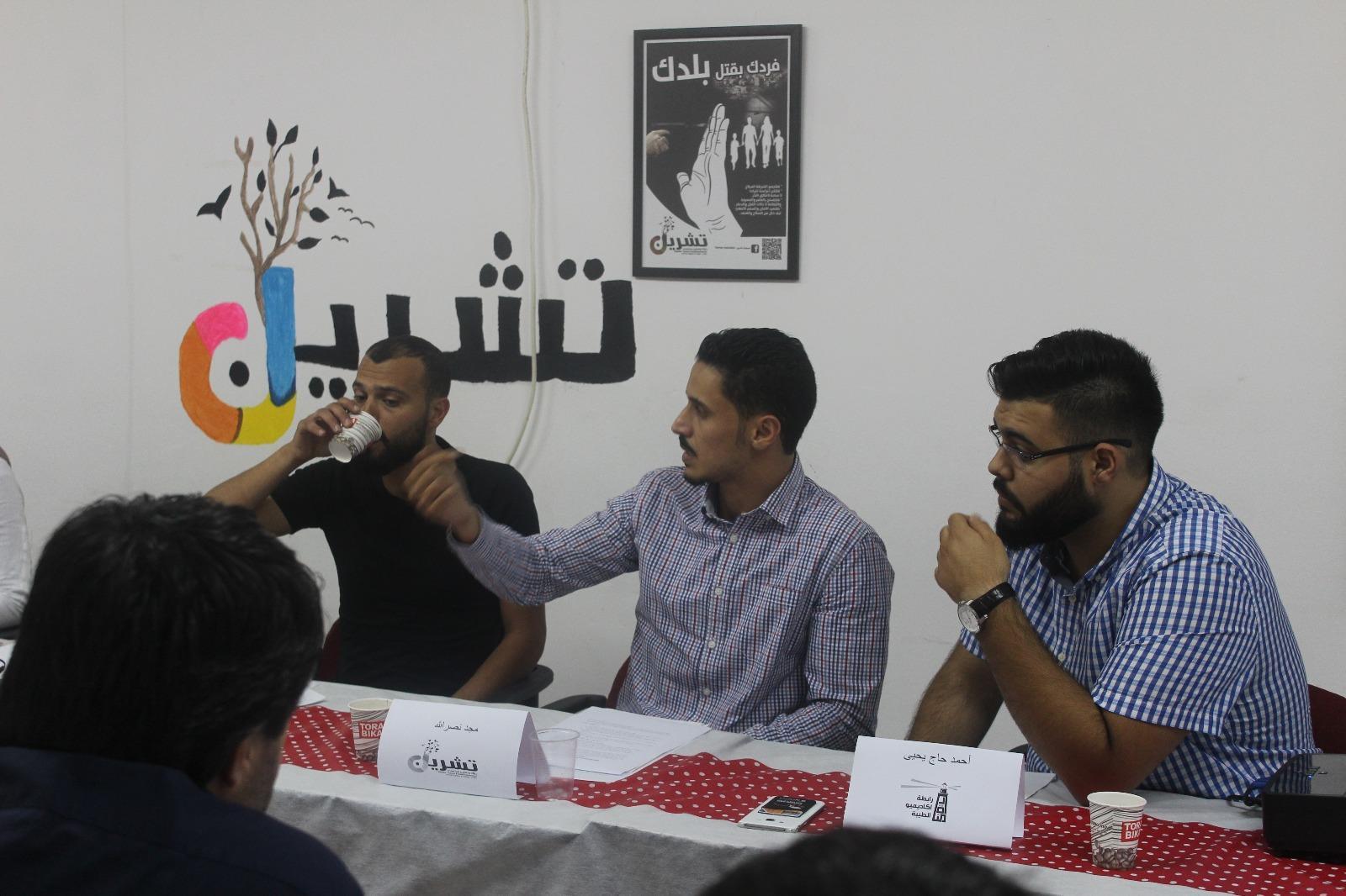 مبادرة لإقامة ائتلاف روابط الأكاديميين العرب