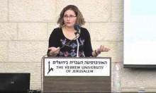 شغري - بدارنة: إسرائيل تشهد تغييرا بهيكلة النظام ومبنى الدولة