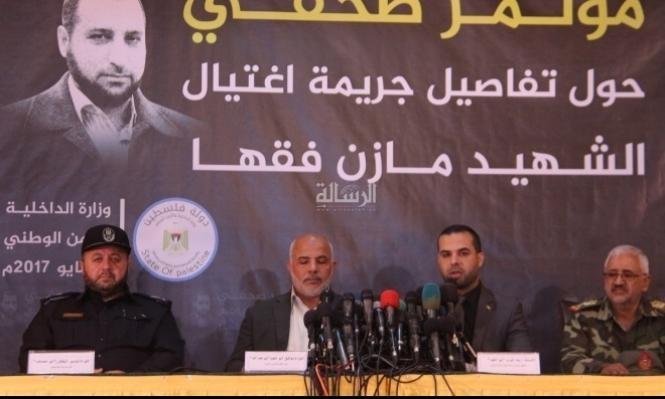متشددون في غزة تربطهم علاقة بقاتل الشهيد فقها