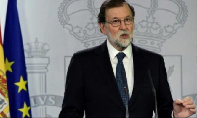 رئيس الوزراء الاسباني يطالب قادة كاتالونيا بالتراجع