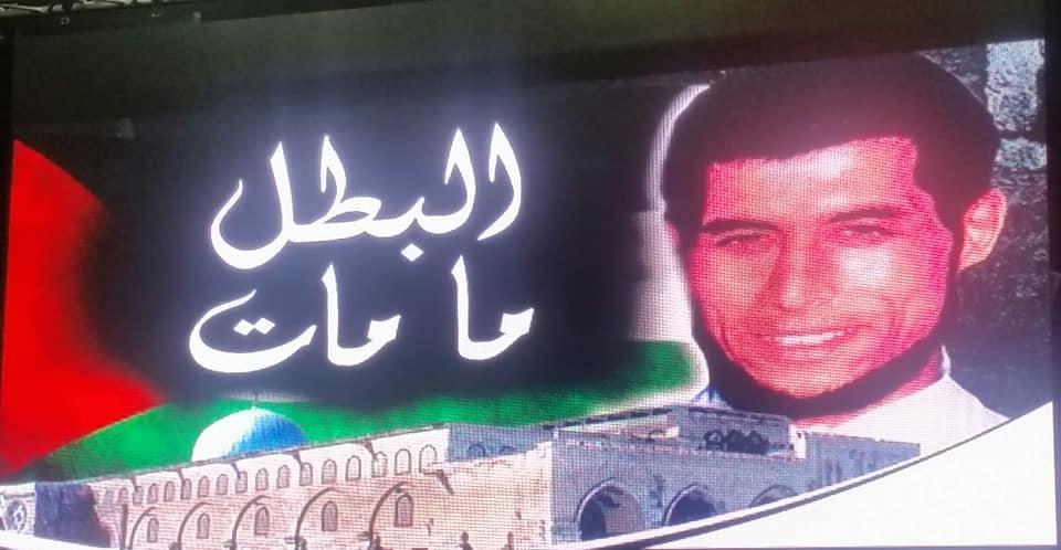 طمرة: الذكرى الـ27 لاستشهاد ابنها عدنان خلف مواسي