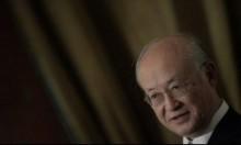الوكالة الدولية للطاقة الذرية: إيران متلزمة بالكامل بالاتفاق النووي