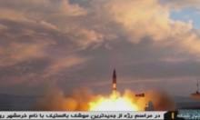 الكرملين يحذر من عواقب انسحاب واشنطن من الاتفاق النووي