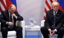 هل يمكن أن تتحسن العلاقات الأميركية - الروسية؟