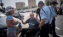 المعاقون يتظاهرون أمام مسكن نتنياهو ودرعي
