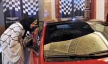 السعودية تخالف امرأة بسبب قيادة السيارة