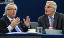 خلافات لندن وبروكسل: التسوية المالية وأوروبيو بريطانيا وإيرلندا
