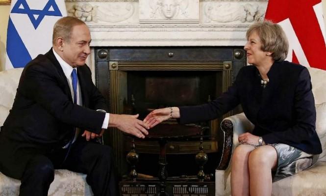 ماي لنتنياهو: بريطانيا تعارض إلغاء الاتفاق النووي