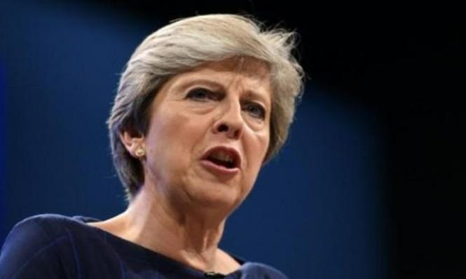 تيريزا تطالب أوروبا مرونة بالمفاوضات حول بريكست
