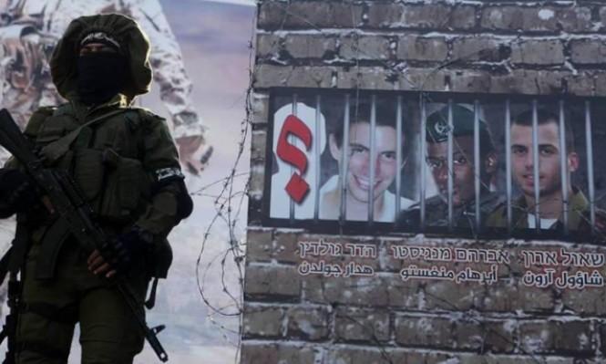 نتنياهو يبحث عن منسق لملف المفقودين الإسرائيليين