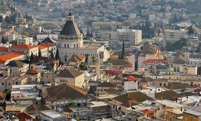 الناصرة: عريضة تطالب البلدية بالتصدي لمخطط خنق المدينة