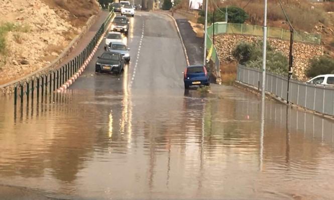 مياه الأمطار تغمر شوارع البلاد