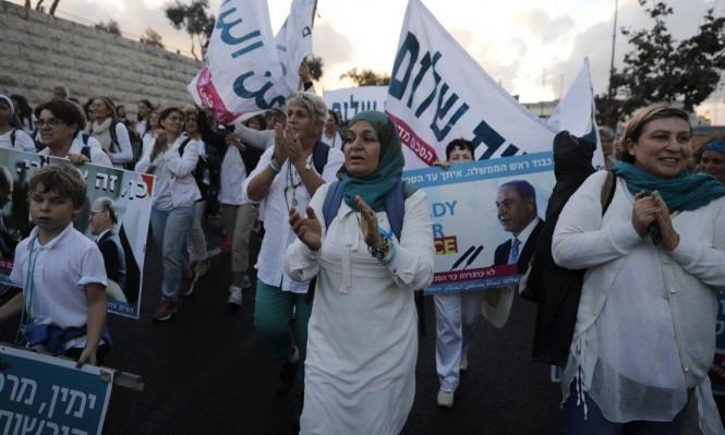 """مسيرة التطبيع: وميض """"السلام الأبيض"""" يحجب البؤر الاستيطانية"""