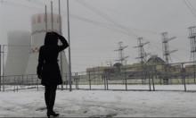 """""""غرين بيس"""": ثغرات أمنية بالمحطات والمفاعلات النووية الفرنسية"""