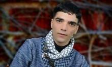 الخليل: مصرع محمود الجعبري في حادث عمل