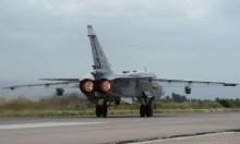 """سورية: مقتل طاقم قاذفة روسية """"سو-24"""" إثر تحطمها بقاعدة حميميم"""