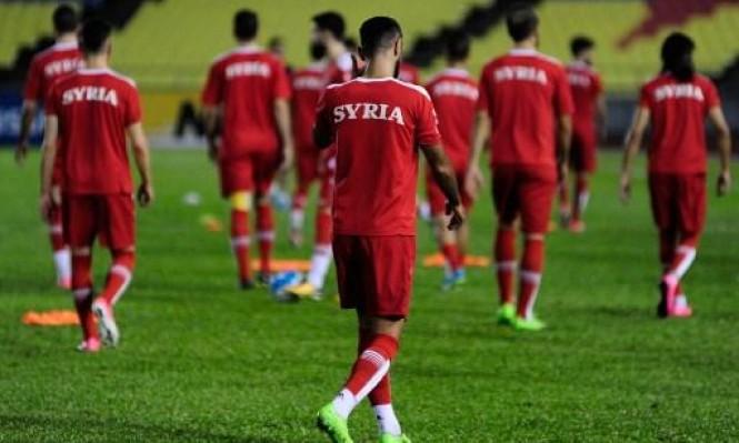 المنتخب السوري يضيّع حلم التأهل لمونديال 2018