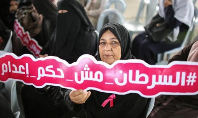 وقفة بغزة للمطالبة بعلاج المصابات بسرطان الثدي بالخارج