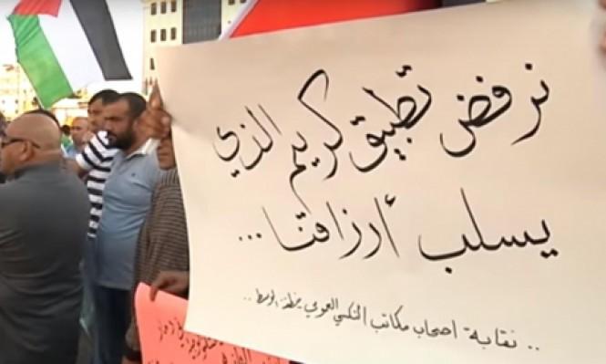 """العمومي ضد """"كريم"""": سائقو الأجرة يعتصمون برام الله"""