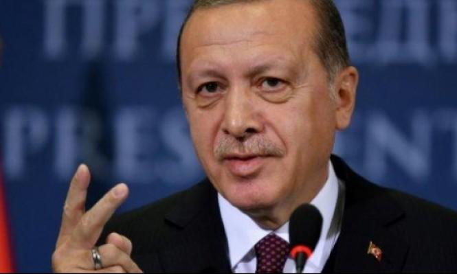 إردوغان يعلن مقاطعة اجتماعات السفير الأميركي في أنقرة