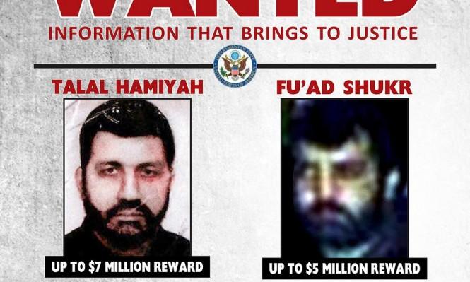 جوائز مالية مقابل معلومات عن قياديين في حزب الله
