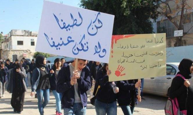 التعليم العربي: العنف يتفشى تحت أنف الشرطة وعلينا أخذ المسؤولية