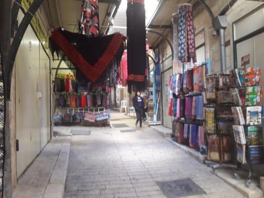 مستثمرون يهود وسماسرة عرب: مخطط للاستيلاء على سوق الناصرة