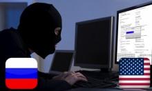 صحيفة: إسرائيل كشفت عن قراصنة روس تجسسوا على أميركا