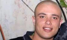 يافا: مصرع إبراهيم أحمد جراء حادث طرق