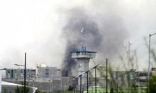 مقتل وجرح عشرات السجناء بتمرد داخل سجن بالمكسيك