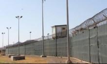 قرار للعليا الأميركية يعزز شرعية محاكم غوانتانامو