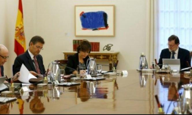 أزمة كاتالونيا: مدريد تدرس كل الخيارات في اجتماع طارئ