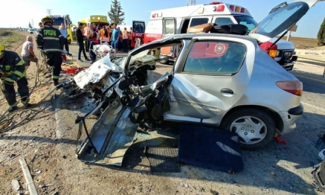 مصرع شخصين وإصابة آخرين في حادث طرق جنوبي البلاد