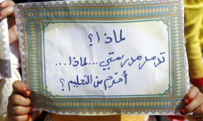 في يوم الفتاة العالمي: ثلث فتيات اليمن بلا تعليم