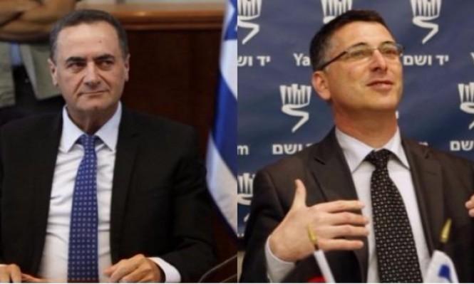 """مرشحان لخلافة نتنياهو يعارضان دولة فلسطينية """"بأرض إسرائيل الغربية"""""""