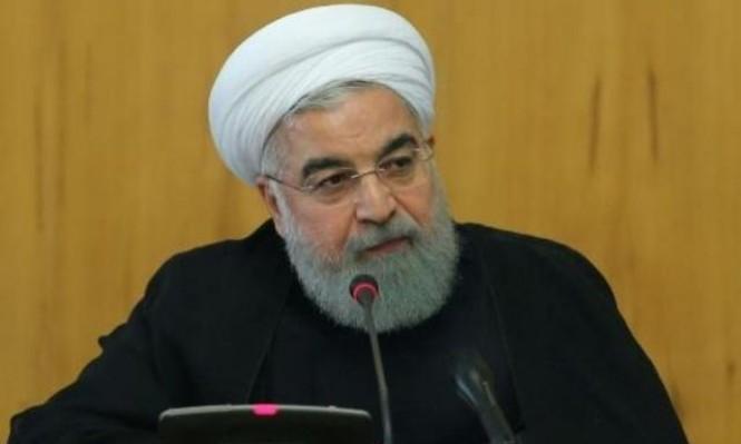 روحاني: ترامب سيواجه العالم إذا تخلى عن الاتفاق النووي