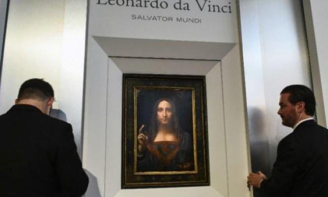 100 مليون دولار قيمة آخر لوحة للرسام ليوناردو دافينتشي