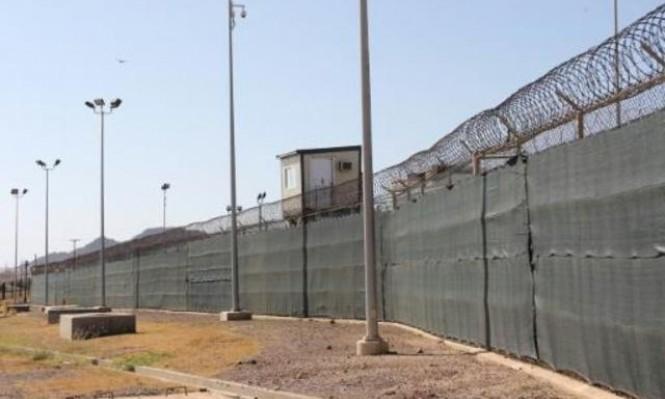 القضاء الأميركي يعزز شرعية محاكم غوانتانامو
