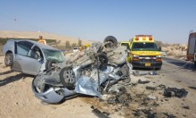 مصرع شابين عربيين وامرأة يهودية في حادث طرق بالنقب