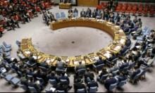 مجلس الأمن يناقش أوضاع بورما في اجتماع غير رسمي
