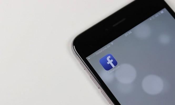 """""""فيسبوك"""" تعدّل نظام الإعلانات قبيل انتخابات الكونغرس"""
