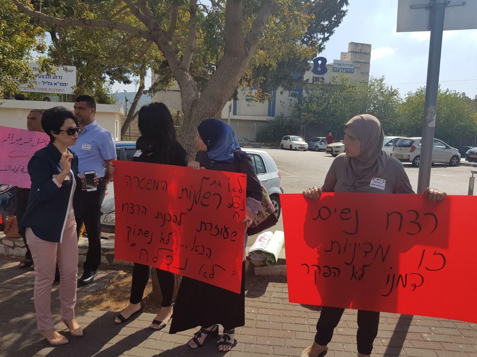 الاحتجاجات تتواصل ضد الجريمة مقابل شرطة كرميئيل