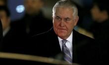 تيلرسون يجري محادثات مع دول الاتفاق النووي بشأن إيران
