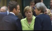 فرنسا وألمانيا وبريطانيا تحذر من الإضرار بالاتفاق النووي الإيراني