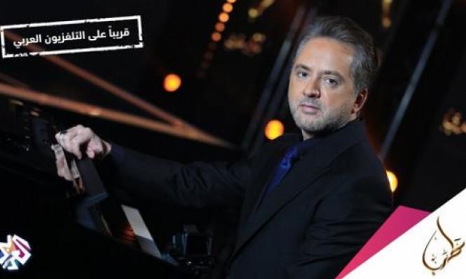 """""""طرب"""": برنامج لمروان خوري مختلف عن اعتاده الوسط الفني"""