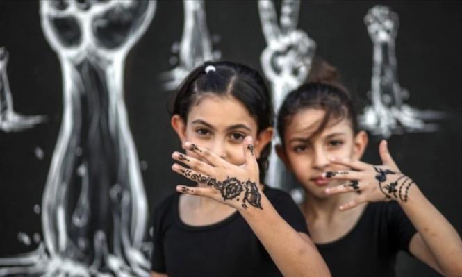 """""""الحناء"""": زينة الفلسطينيات في قطاع غزة"""
